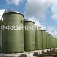 供应玻璃钢发酵罐,食品酱油酿造罐,醋罐,水箱,食品级,氮封水箱,