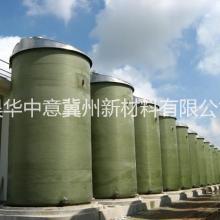 供应玻璃钢发酵罐,食品酱油酿造罐,醋罐,水箱,食品级,氮封水箱,批发