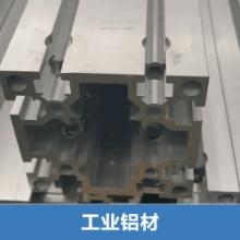 供应铝材生产厂家,高品质工业挤压铝材零件制造  高硅铝材厂家批发定制批发