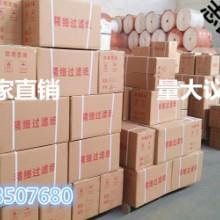 滤水纸/高强度滤水纸/工业用纸