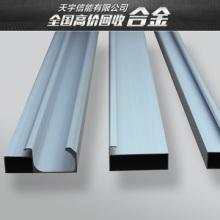 供應合金回收 高價收購球墨鑄鐵 錳鋼 不銹鋼 黃銅 青銅 白銅 焊錫 硬鋁 有色金屬回收公司圖片