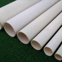 衡润牌--PVC穿线管