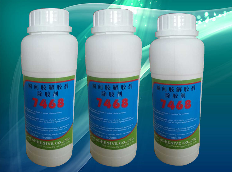 供应用于溶解胶水的快干胶解胶剂 瞬间胶解胶剂