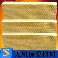供应江苏无机保温材料 无机活性保温材料 保温隔热材料
