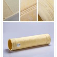 山东冶炼厂专用氟美斯针刺毡氟美斯除尘袋氟美斯除尘布袋