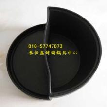 供应铸铁高低烤涮锅厂家,高低锅批发,哪里能买到高低锅批发