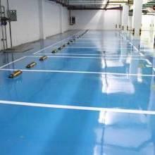供应用于地坪施工的环氧树脂地坪漆防腐工程承包|永久光泽,平整度好批发