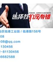 http://imgupload.youboy.com/imagestore201602261f6909db-fc99-4787-8bd2-c07db36a9cd1.jpg