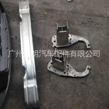 奥迪A7前杠内铁拆车配件图片,厂家,价格,奥迪A7减震配件批发