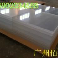 浙江台州超厚亚克力板、可加工定做图片