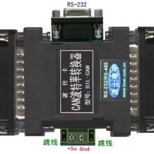 供应波士BTL-CAN型CAN波特率转换器批发