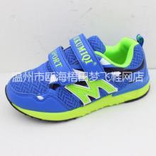 2016新春款韩国品牌童鞋男童休闲鞋透气运动鞋库存低价童鞋批发
