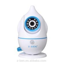 供应中本婴儿看护宝婴儿看护器可视电话可视门铃看家宝批发