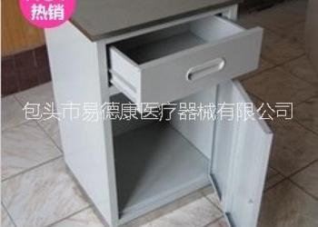 厂家直销医用床头柜病床专用柜图片