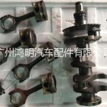 供应用于小精灵曲轴|小精灵发动机|小精灵活塞的奔驰小精灵曲轴原厂配件批发