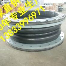 供应用于脱硫用的DN700PN1.0橡胶软接头 优质橡胶软接头 三元乙丙脱硫用橡胶软接头生产厂家