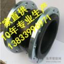 供应用于中石油的龙川法兰式橡胶软接头DN65PN2.5MPA 异径同心橡胶软连接专业生产厂家