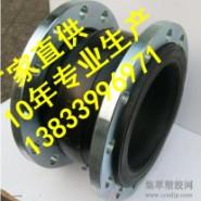 龙川法兰式橡胶软接头图片
