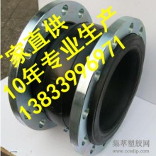 供应用于中石油的龙川法兰式橡胶软接头DN65PN2.5MPA 异径同心橡胶软连接专业生产厂家批发