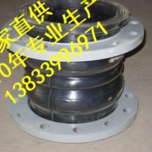 供应用于石油的三水拉杆橡胶软接头DN25PN1.6MPA可曲挠橡胶软接头