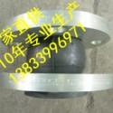 供应用于石油的义乌耐磨橡胶软接头价格dn2200pn1.0大直径橡胶补偿器生产厂家
