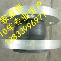 供应用于建筑的兰溪耐高温变径橡胶软接头dn300pn4.0耐酸咸橡胶软接头批发价格
