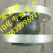 供应用于建筑的兰溪耐高温变径橡胶软接头dn300pn4.0耐酸咸橡胶软接头批发价格批发