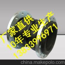 供应用于石化的JGD型耐油橡胶软接头 DN700变径橡胶软接头厂家批发