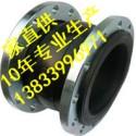 供应用于化工的普宁可曲挠橡胶软接头dn500pn1.0变径耐酸咸橡胶软接头批发