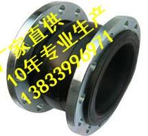 供应用于石油的龙门翻边橡胶软接头DN50PN1.6MPA同心异径橡胶软接头