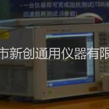 E5062A网络分析仪 安捷伦E5062A网络分析仪仪器公司