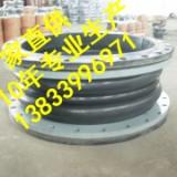 供应用于石化的绍兴耐油可曲挠橡胶软接头dn2600pn1.0合成橡胶膨胀节生产厂家