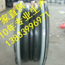 供应用于石化的德庆JGD可曲挠橡胶软接头dn1400pn1.0偏心异径体膨胀节报价