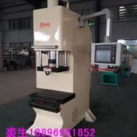 供应数控压装机,数字压装机,数字压装机价格,数字压装机厂家