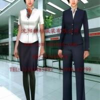 供应职业装,女性职业装,职业装女装