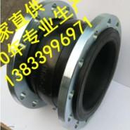 绍兴耐油橡胶补偿器图片