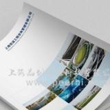 松江画册样本设计 松江宣传册制作 松江VI设计