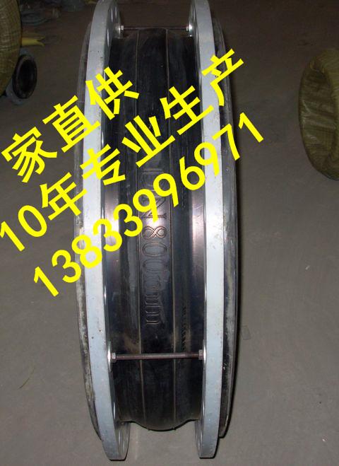 供应用于管道的乐从KXT-JGD型橡胶软接头dn1000pn2.5mpa柔性橡胶软连接最低价格