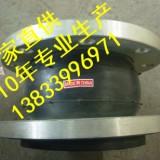 供应用于石油的电白英标准橡胶软接头报价dn1200pn1.0耐油橡胶减震器最低价格