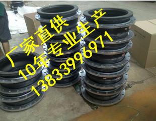 供应用于常温水的阳西JGD耐酸咸橡胶软接头DN900PN2.5MPABS英标高压橡胶软接头批发价格