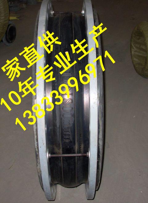 供应用于石油的KXT橡胶同心异径橡胶膨胀节dn800pn1.0可曲挠橡胶软接头厂家