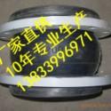 杭州美标高压橡胶软连接图片