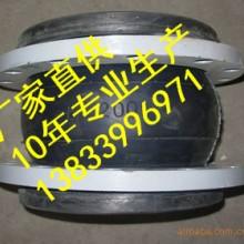 供应用于抽水的杭州美标高压橡胶软连接dn1700pn1.0河北道清污橡胶软接头报价图片