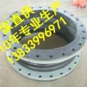 供应用于石化的南雄耐油偏心橡胶软连接DN250PN2.5可曲挠橡胶软接头批发价格