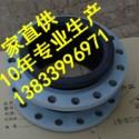 供应用于石化的北仑三元乙丙橡胶软接头dn600pn4.0耐酸咸橡胶软接头种类