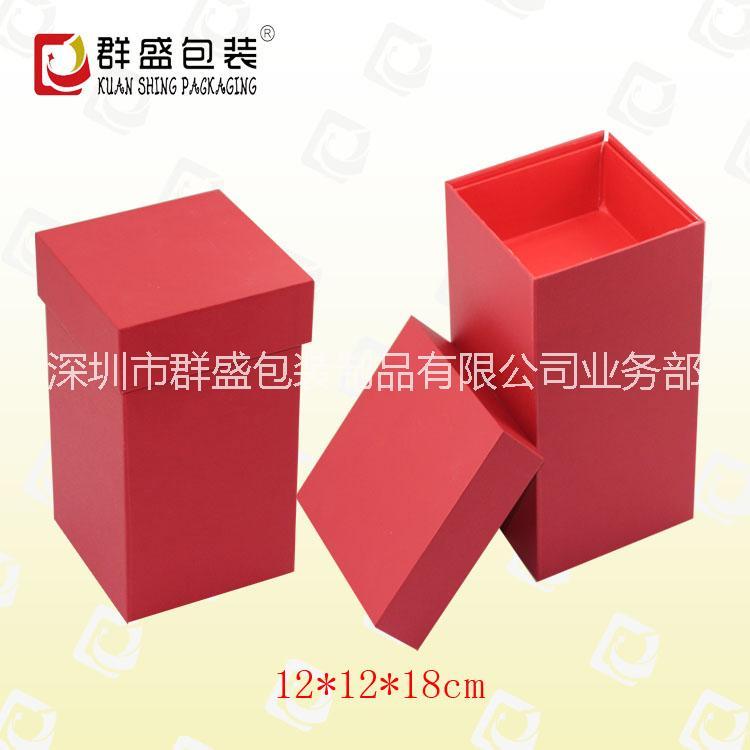 供应折叠礼品盒 多层活动包装盒子 广东包装盒厂订做纸质盒子