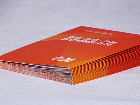 松江样本目录设计 松江画册制作 松江单页设计
