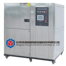 供应DYTH系列高低温冲击试验箱批发