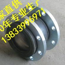 供应用于石油的陆丰拉杆橡胶软接头DN300PN1.6Mpa 可曲挠橡胶软接头报价批发