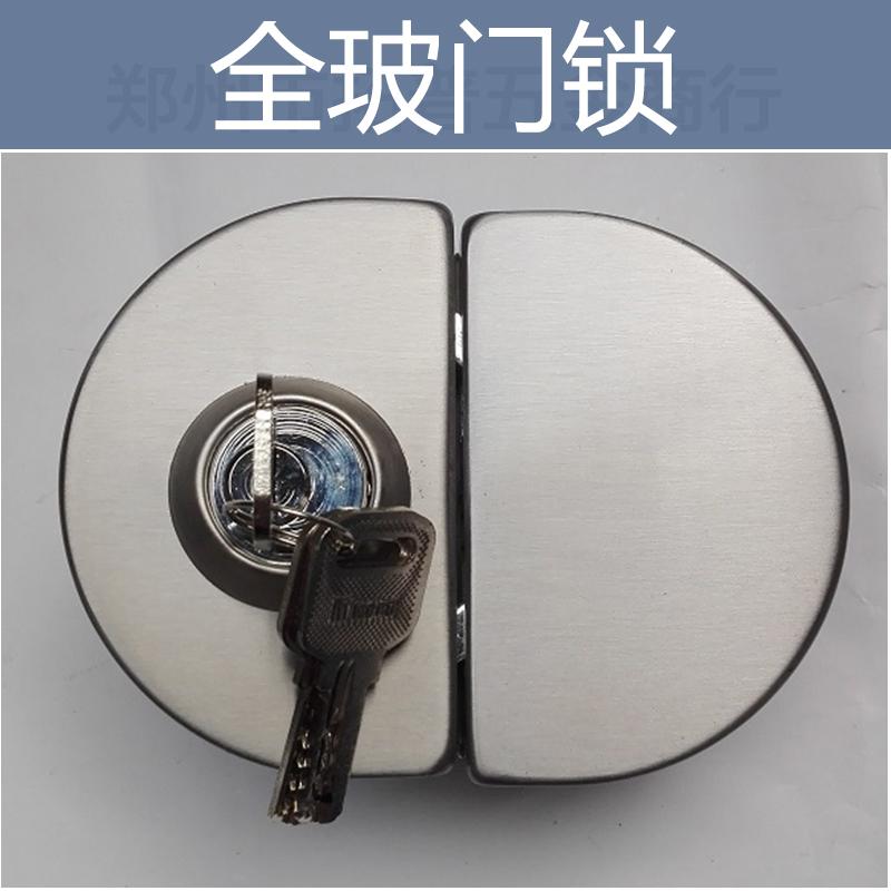 供应郑州玻璃门锁
